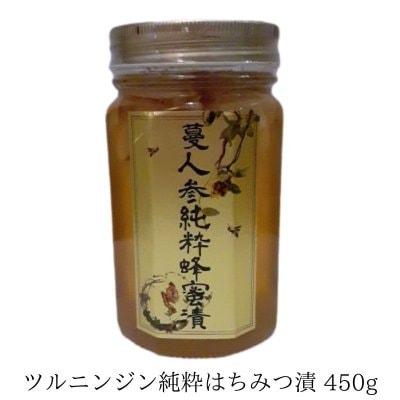 【蔓人参純粋蜂蜜漬】ツルニンジン純粋はちみつ漬 大瓶450g入り 血...