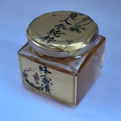 【蔓人参純粋蜂蜜漬】小瓶120g入り ツルニンジン純粋はちみつ漬小瓶...