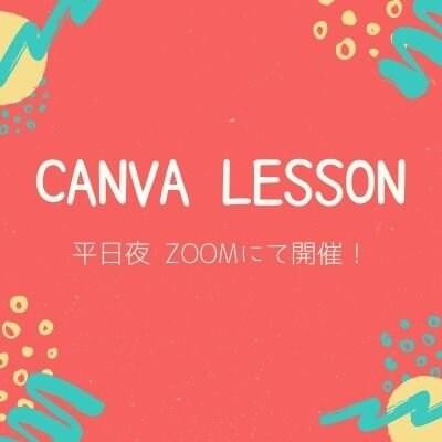 Canva Lesson