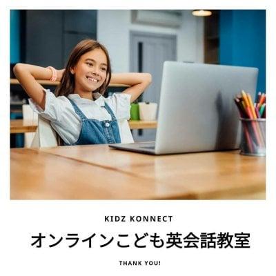 KH様専用 定期チケット