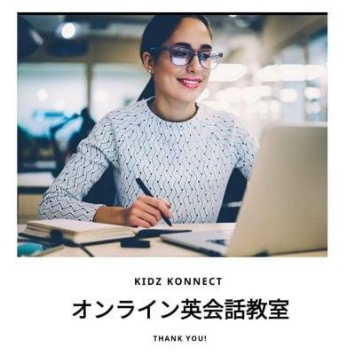 KG様専用 定期チケット