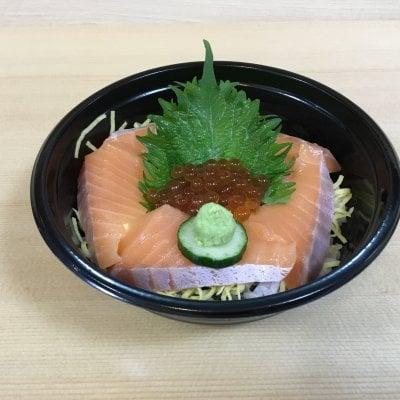 【テイクアウトメニューチケット】サーモン親子丼
