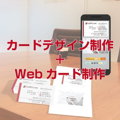 CARD Design-W制作