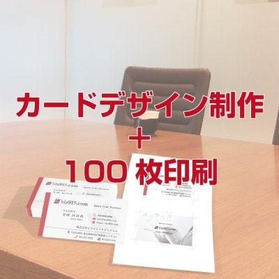CARD Design-P制作