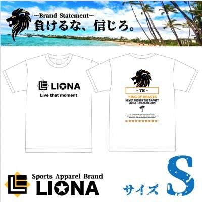 【初版限定】LIONA KING Tシャツ ホワイト サイズS