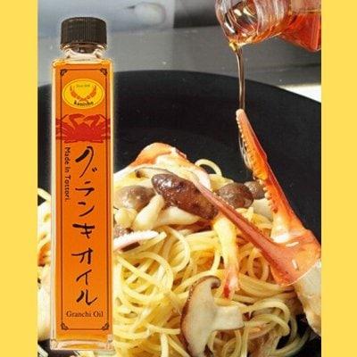 グランキオイル 【標準ボトル】180g