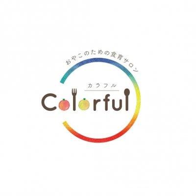 【E様専用】オリジナルロゴデザイン