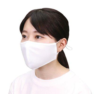 ひんやりUVカットマスク ホワイト<3枚セット>
