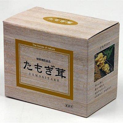 免疫力アップ!たもぎ茸(ホノクニタモギ)加工食品(1.5g×30包)