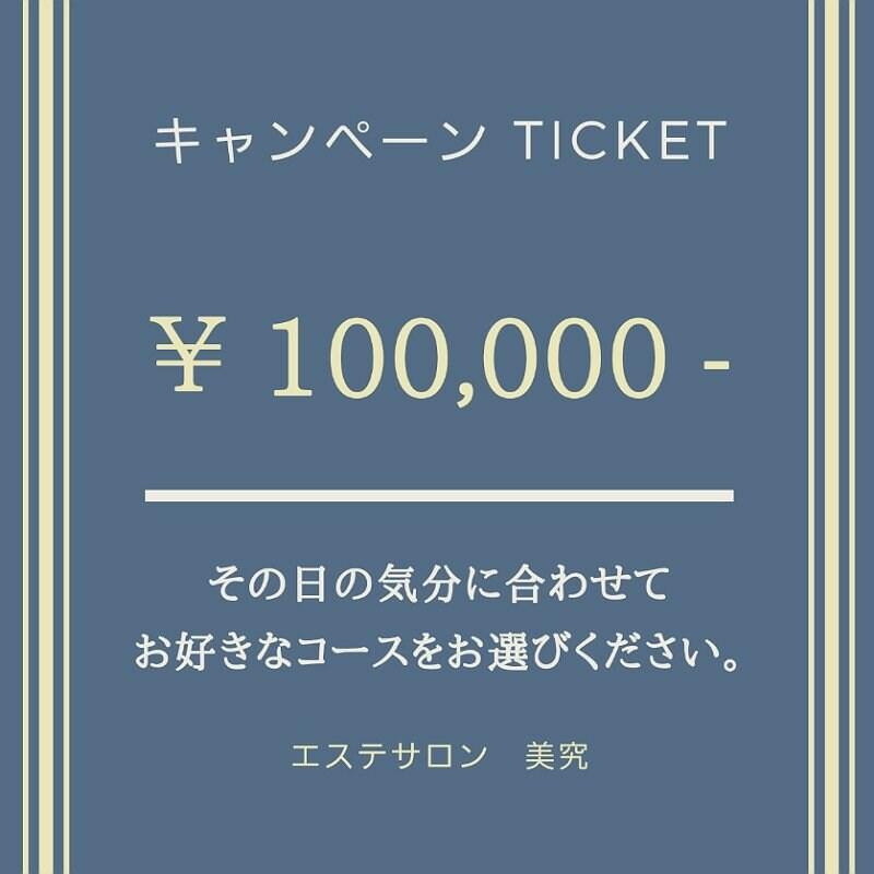 【現地払い専用】【高ポイント還元】キャンペーンticket  100,000 円分のイメージその1