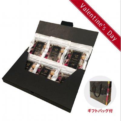 【バレンタイン限定】ギフトボックス Gi26ダーク 6袋入り ギフトバッグ付