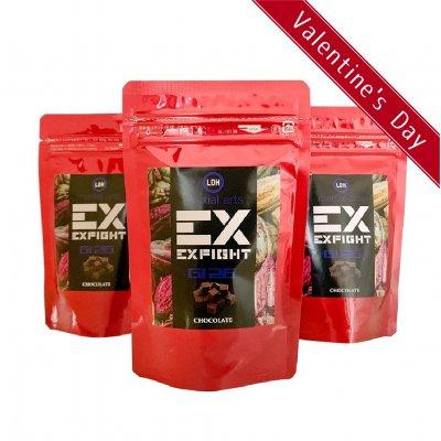 【バレンタイン限定】EXFIGHT チョコレート 40g×3袋(赤パッケージ)