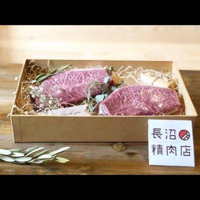 【お祝い事に】黒毛和牛厳選ステーキセット《スペシャル》