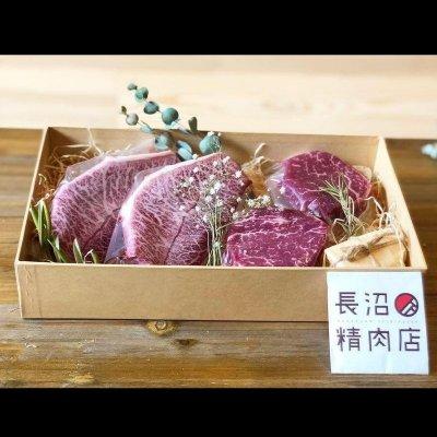 【お祝い事に】黒毛和牛とフィレ肉ステーキセット⦅プレミアム⦆