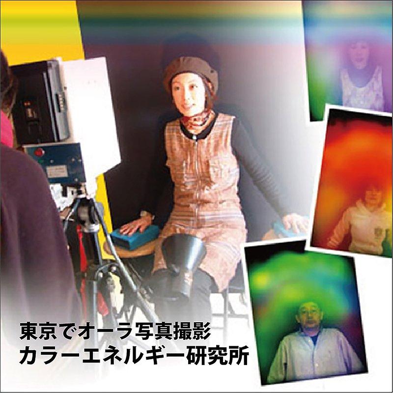 【S様専用】 オーラ写真撮影 +  カラーコーディドオイル2本のイメージその1