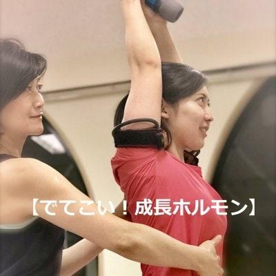 はじめての方はこちらから!「加圧トレーニング」女性専用オリジナルコースのお試しパーソナル(初回限定割引チケット)【サキュレ銀座】