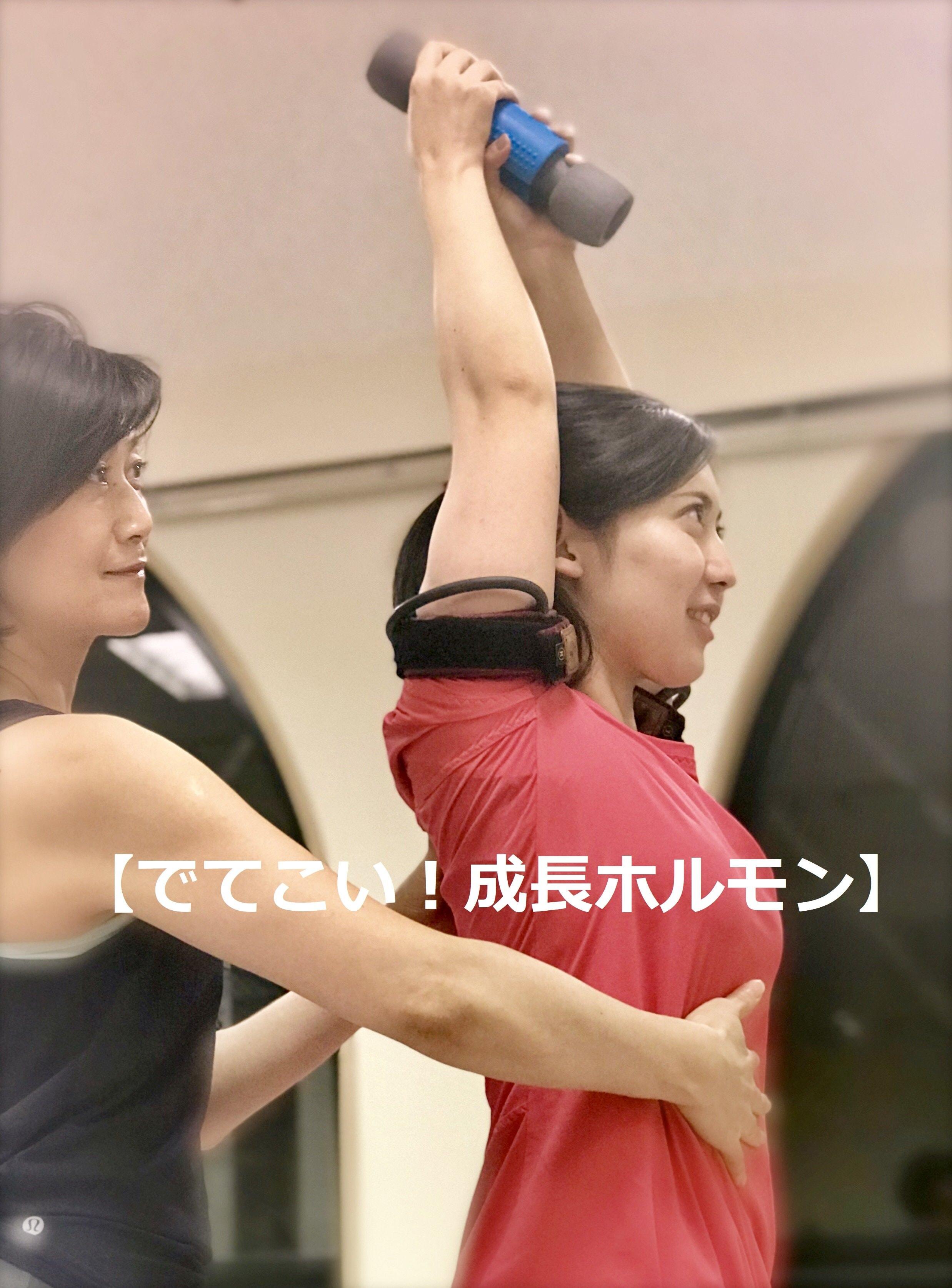 ビジター「加圧トレーニング」女性専用オリジナルコース・1回分パーソナル【サキュレ銀座】のイメージその1