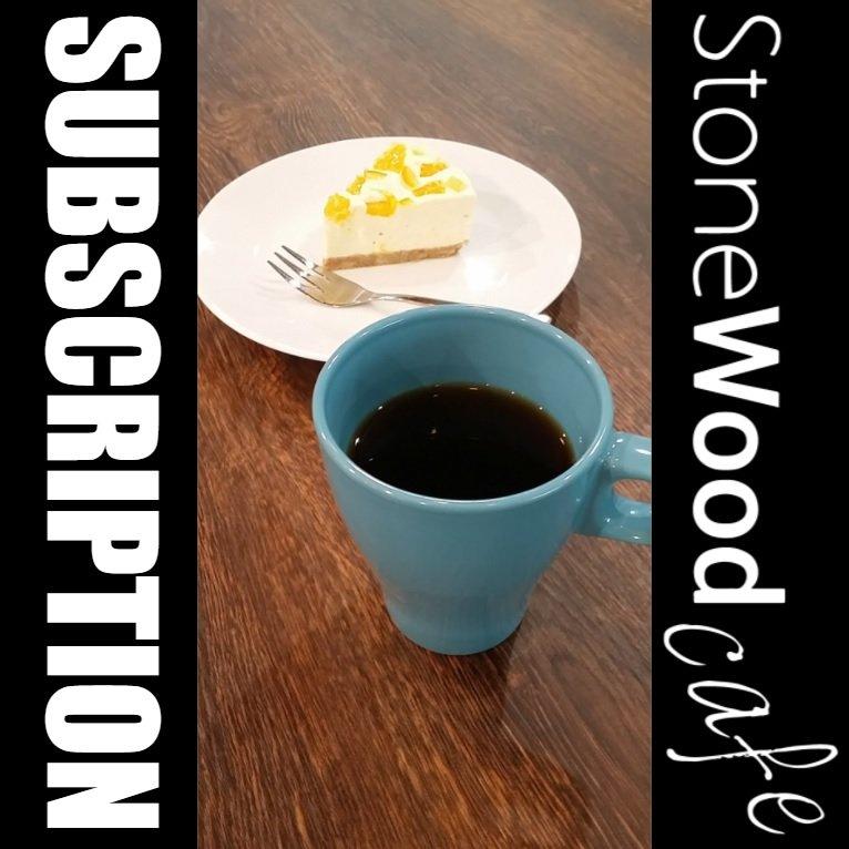 お洒落カフェのドリンクを定額で!DRINK SUBSCROPTION 新潟県新発田市こだわりの喫茶店StoneWoodCafe ☆お洒落Cafe☆のイメージその1