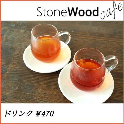 ドリンク¥470|新潟県新発田市こだわりの喫茶店StoneWoodCafeのドリンクチケット