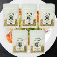 キャンプ・バーベキューのお供に、ミラクルすぱいす「ふ〜塩」お得な5パックセット 旨ミックス30g(ふー塩、ふーじお)