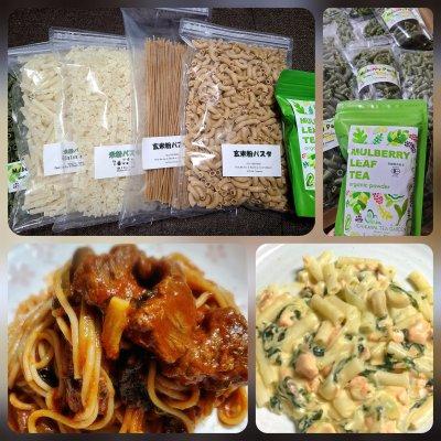 グルテンフリー 限定セット 国産米粉&玄米粉パスタ + オーガニックマルベリーティ (送料込み)