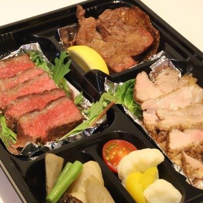 肉の炭火焼きセット(テイクアウト)