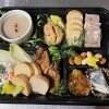 鉄八前菜盛合せ(テイクアウト)