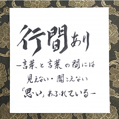 【初回特典】ウェブ法話【15分】