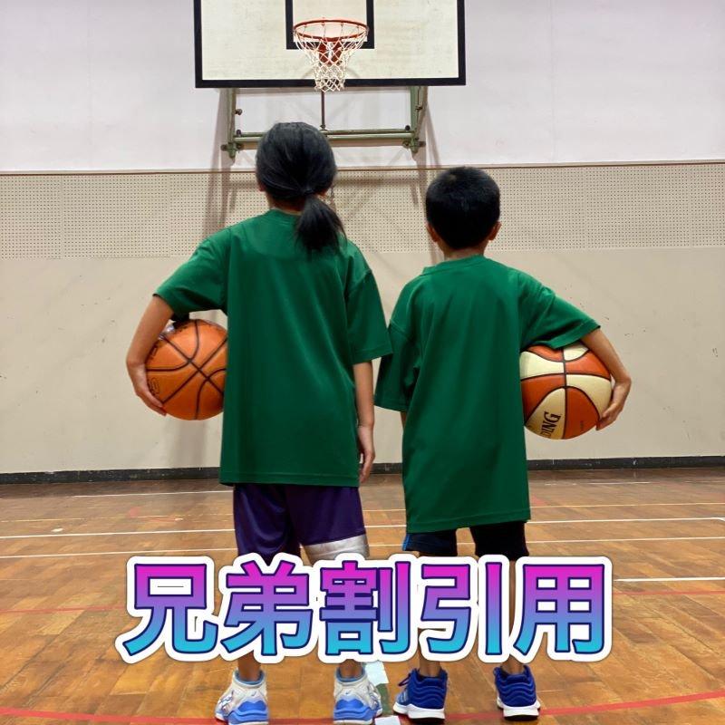 オープンバスケットボールスクール(兄弟割引用)のイメージその1