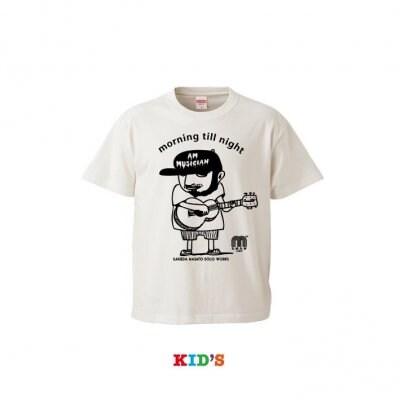 マストsoloキッズTシャツ(ホワイト)