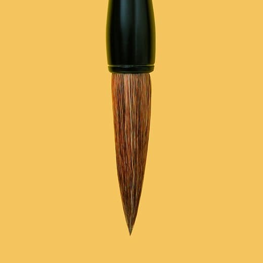 筆(画仙紙用) | 成美習字教室 | Narumi Studio |のイメージその1