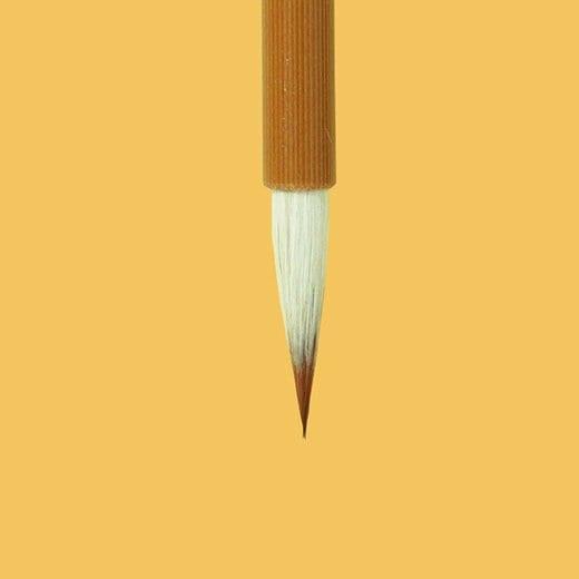 小筆(子供用) | 成美習字教室 | Narumi Studio |のイメージその1