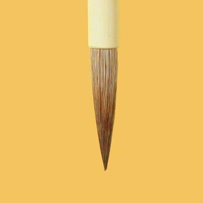 筆(大人用) | 成美習字教室 | Narumi Studio |