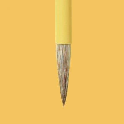 筆(小学生用) | 成美習字教室 | Narumi Studio |