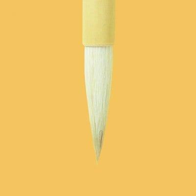 画仙紙用小筆(子供用) | 成美習字教室 | Narumi Studio |