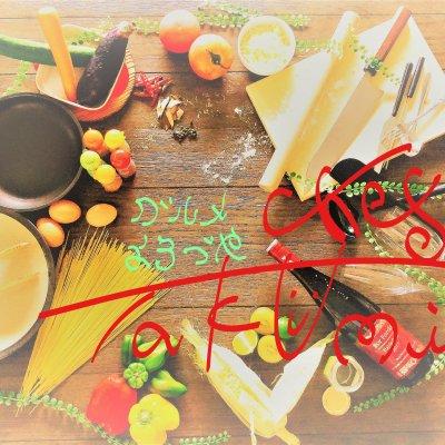 (1日のみ)お料理作り置きサービス※夕ご飯のみ 大人1人用