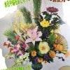 新年のお祝いを華やかに飾るお正月のお花セット(アレンジメント制作手順解説付き)【12月9日受注締切】