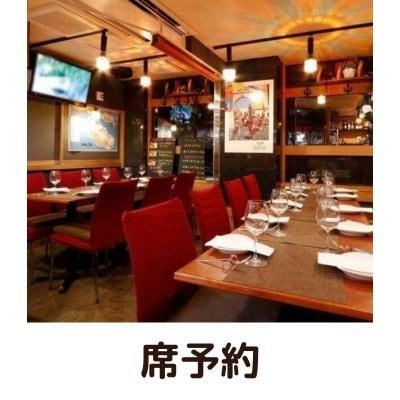 【席予約】前菜6点盛り+ブルスケッタ全2品 1200円(税込)1名様〜12名様