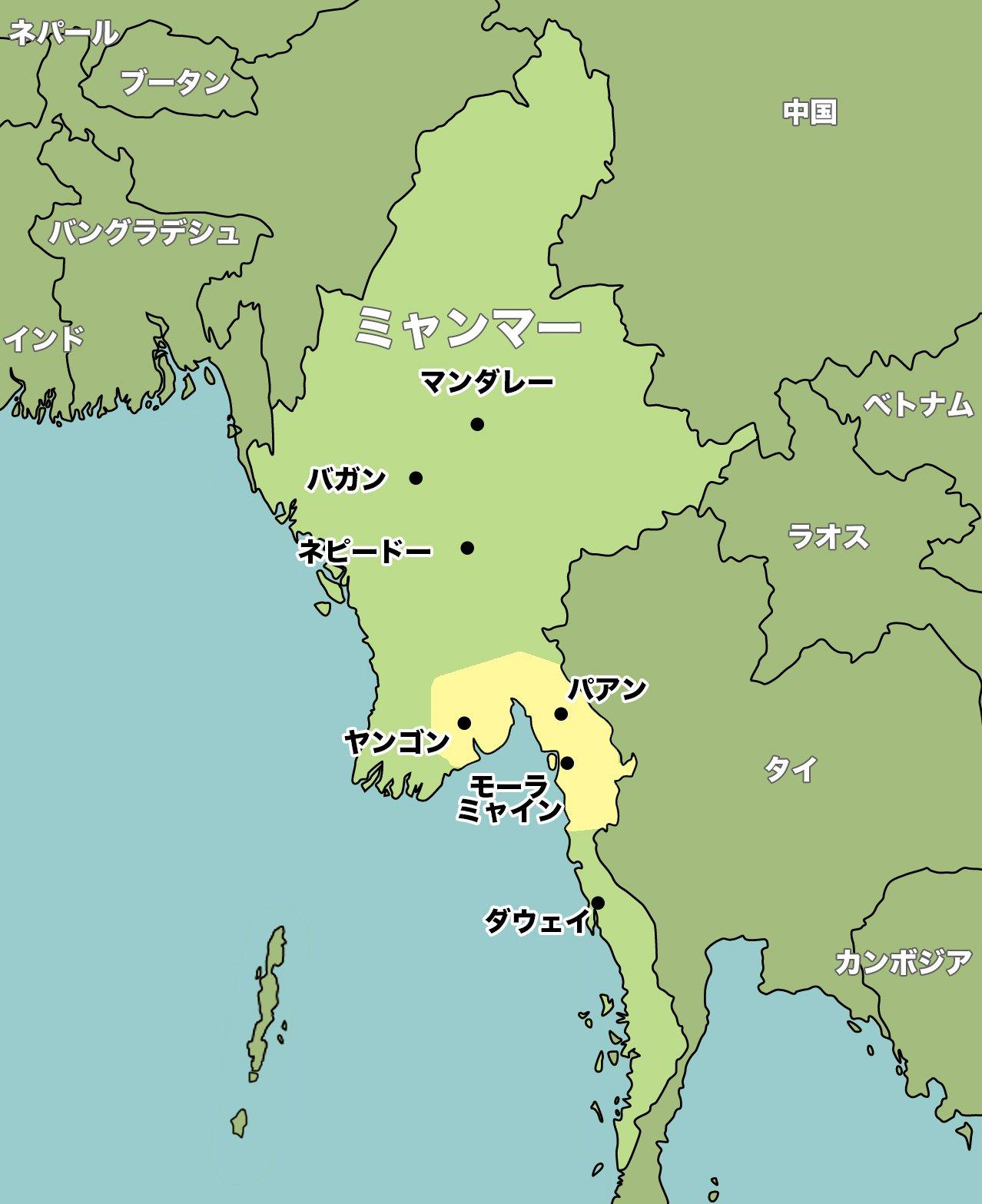 募金|ミャンマー|女性の就労支援のお願い|3000円のイメージその3