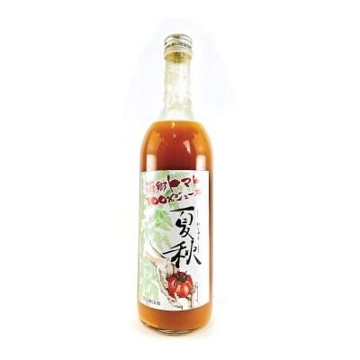 雪中貯蔵熟成『南郷トマト100%夏秋(無添加ストレートジュース)』ワインボトルサイズ720g入×1本