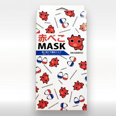 会津赤べこマスク(7枚入り)/福島