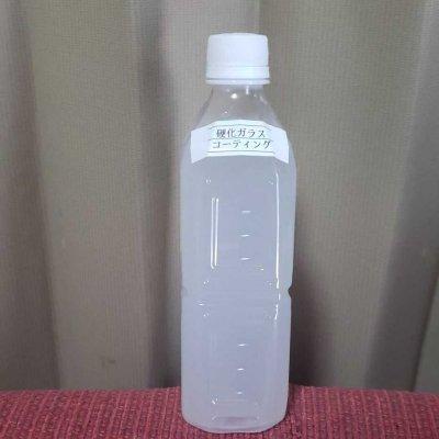 本格ガラス系コーティングメンテナンス剤 500ml