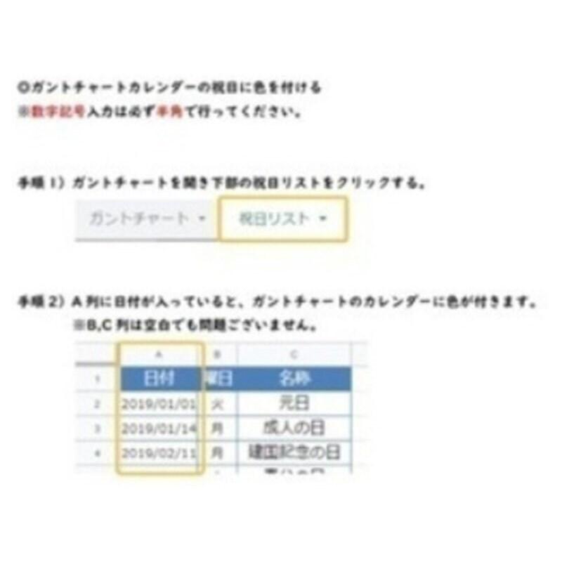 複数のタスクを共有・進捗管理ができるエクセルシートのイメージその2