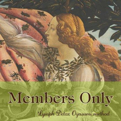 【Members Only】Lymph Detox oYasumi method