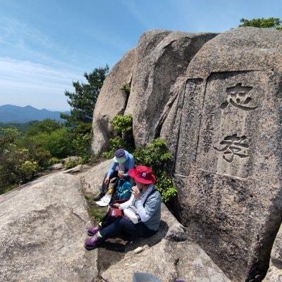 広島里山横あるき「巨石の山」天神嶽10月14日木曜日