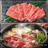 【おうち焼肉】すき焼きセット