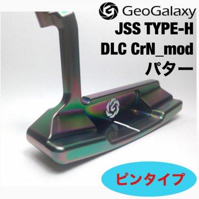 パター[JSS TYPE-H DLC CrN_mod]GeoGalaxy