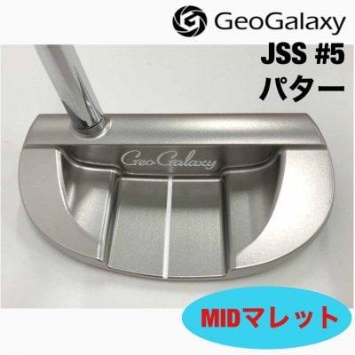 パター[JSS#5]GeoGalaxy