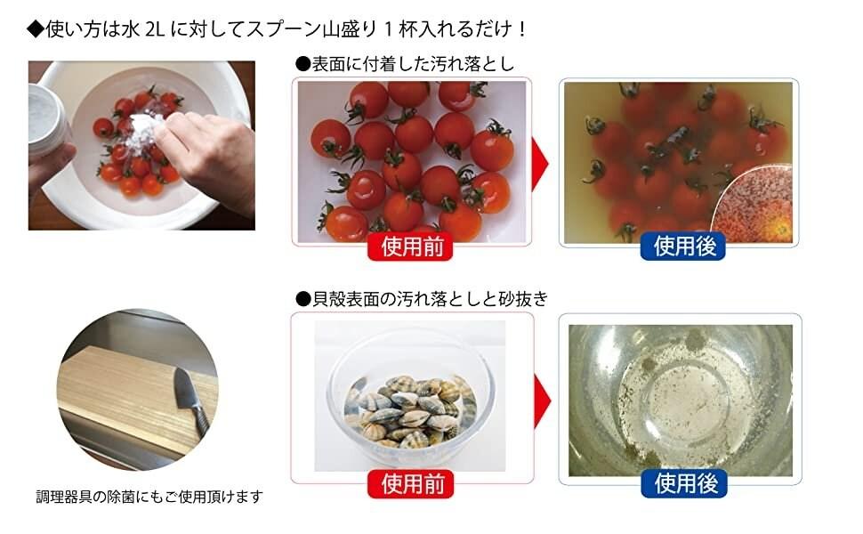 【お渡し専用】ホタパ ベジタブル 90g 野菜洗いのイメージその2