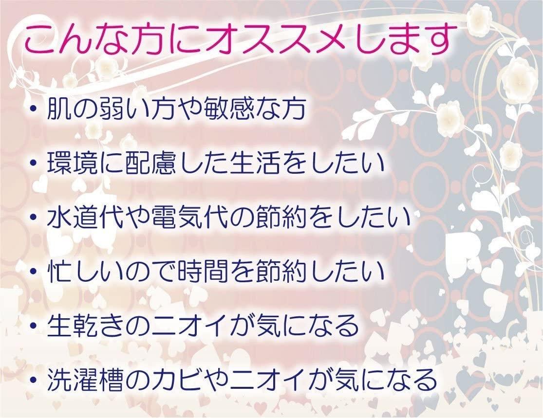 【お渡し専用】衣類用洗剤 ホタパ ホワイト(40粒)のイメージその4